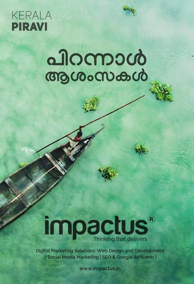 impactus-social-media-creative0108